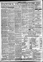 giornale/CFI0391298/1920/ottobre/88