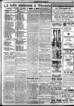 giornale/CFI0391298/1920/ottobre/91