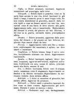 giornale/CFI0414612/1892-1893/unico/00000016