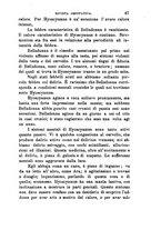 giornale/CFI0414612/1892-1893/unico/00000057