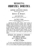 giornale/CFI0414612/1892-1893/unico/00000150