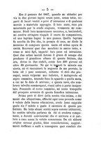 giornale/CFI0431656/1881/unico/00000011