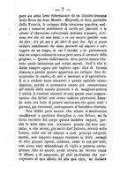 giornale/CFI0431656/1881/unico/00000013