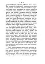 giornale/CFI0431656/1881/unico/00000015