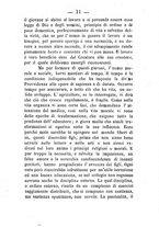 giornale/CFI0431656/1881/unico/00000017