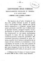 giornale/CFI0431656/1881/unico/00000059