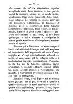 giornale/CFI0431656/1881/unico/00000061