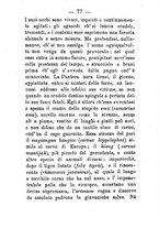 giornale/CFI0431656/1881/unico/00000087