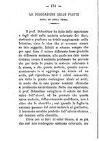 giornale/CFI0431656/1881/unico/00000192