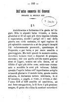 giornale/CFI0431656/1881/unico/00000215