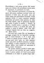 giornale/CFI0431656/1882/unico/00000007