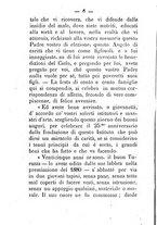 giornale/CFI0431656/1882/unico/00000008