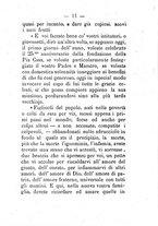 giornale/CFI0431656/1882/unico/00000013