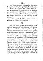 giornale/CFI0431656/1882/unico/00000084