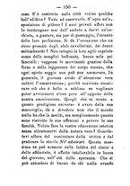 giornale/CFI0431656/1882/unico/00000152