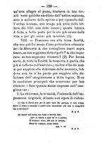 giornale/CFI0431656/1882/unico/00000155