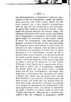 giornale/CFI0431656/1882/unico/00000212