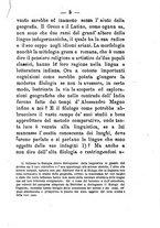giornale/CFI0431656/1883/unico/00000009