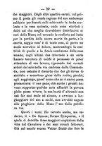 giornale/CFI0431656/1883/unico/00000071