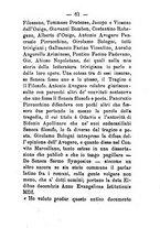 giornale/CFI0431656/1883/unico/00000073