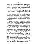 giornale/CFI0431656/1883/unico/00000074