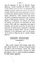 giornale/CFI0431656/1883/unico/00000105