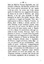 giornale/CFI0431656/1883/unico/00000110
