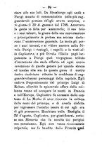 giornale/CFI0431656/1883/unico/00000111