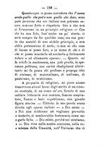 giornale/CFI0431656/1883/unico/00000172
