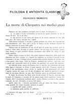 giornale/CFI0440916/1930/unico/00000007