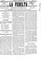 giornale/IEI0106420/1873/Dicembre/9
