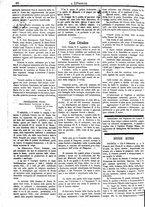 giornale/IEI0106420/1873/Marzo/14