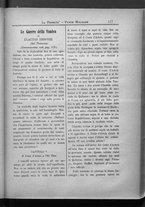giornale/IEI0106420/1887/Agosto/11