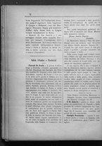 giornale/IEI0106420/1887/Agosto/2