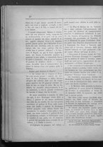 giornale/IEI0106420/1887/Agosto/8