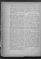 giornale/IEI0106420/1887/Aprile/10