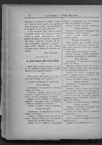 giornale/IEI0106420/1887/Aprile/20