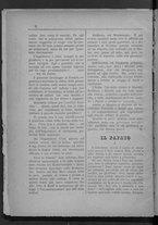 giornale/IEI0106420/1887/Gennaio/2