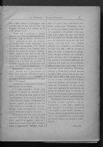 giornale/IEI0106420/1887/Gennaio/5