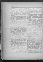giornale/IEI0106420/1887/Giugno/16