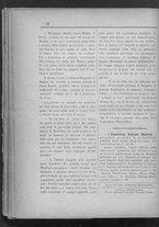 giornale/IEI0106420/1887/Luglio/16