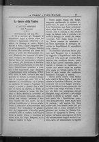 giornale/IEI0106420/1887/Luglio/3