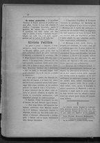 giornale/IEI0106420/1887/Marzo/16