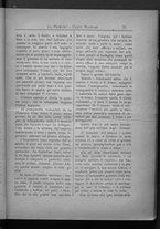 giornale/IEI0106420/1887/Marzo/5