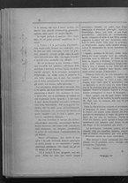 giornale/IEI0106420/1887/Novembre/18