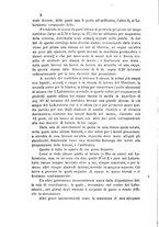 giornale/LO10010914/1883/unico/00000016