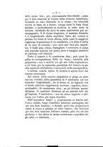 giornale/NAP0004978/1893/unico/00000012