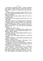 giornale/NAP0004978/1893/unico/00000013
