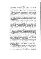 giornale/NAP0004978/1893/unico/00000022