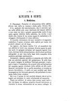 giornale/NAP0004978/1893/unico/00000029
